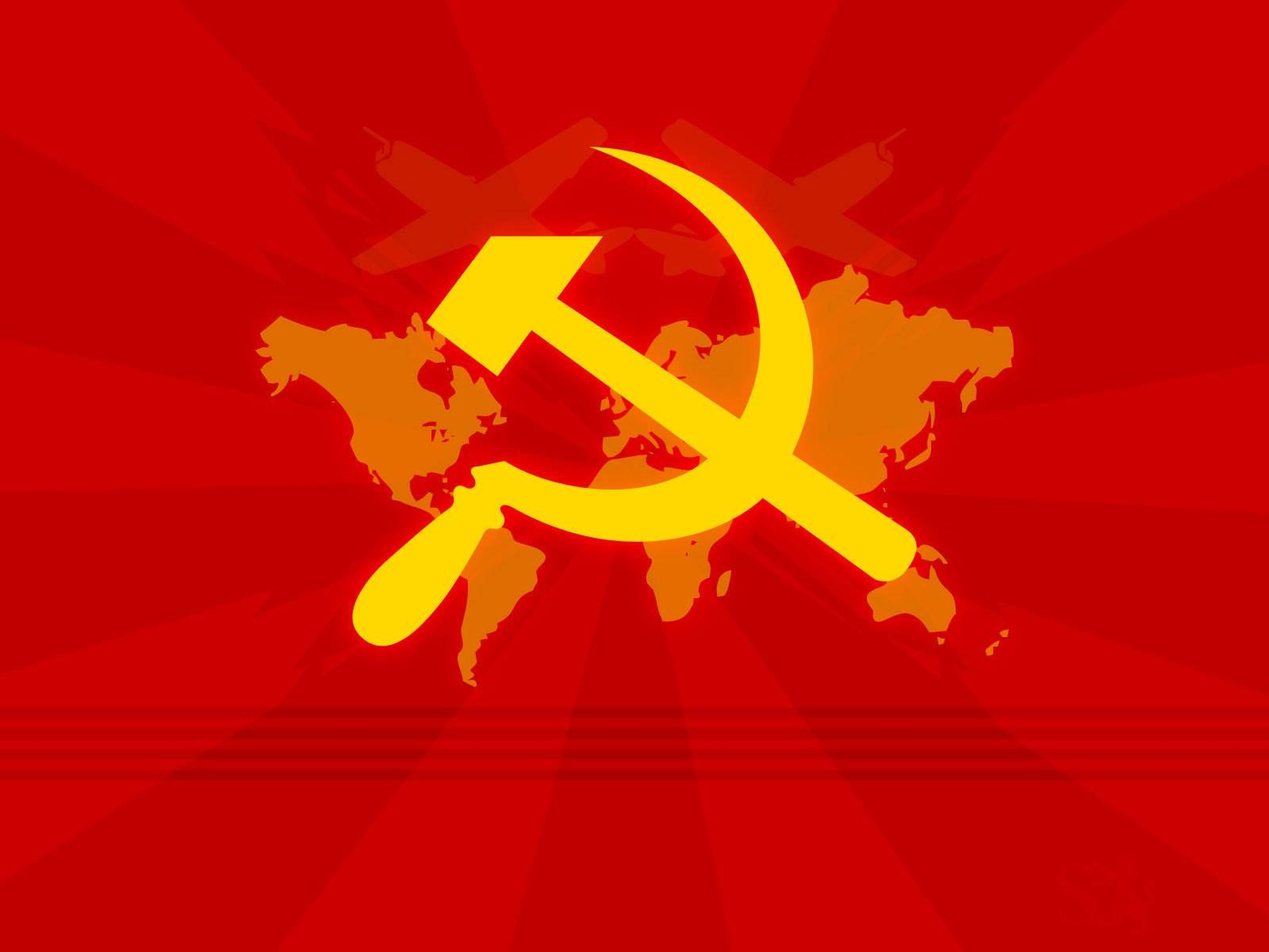 a hammer and sickle icon crossing each other. They are colored yellow over a red background